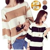 EASON SHOP(GQ0533)韓版復古撞色寬橫條紋落肩寬鬆圓領寬袖七分袖短袖針織衫T恤女上衣服打底內搭寬版