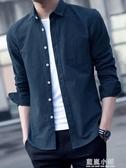 夏季休閒牛仔襯衫男士長袖韓版潮流白色短袖襯衣百搭網紅港風外套 藍嵐