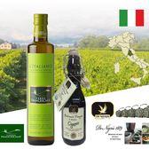 特羅法蘭斯坎L'ITALIANO特級冷壓初榨橄欖油 +有機巴薩米克陳年醋 二入組