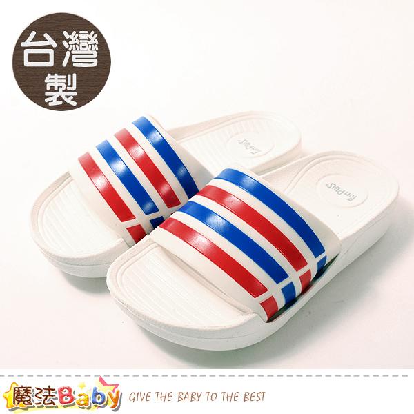 兒童運動拖鞋 台灣製潮流運動風拖鞋 魔法Baby