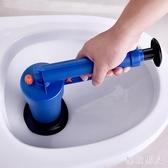 下水道馬桶疏通器家用廚房廁所管道堵塞一炮通神器高壓氣式工具TA6694【極致男人】