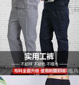 工作褲 夏季透氣汽修工作服褲子大尺碼寬鬆耐磨耐臟工作褲男薄款機修勞保褲 M-5XL 2色