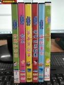 挖寶二手片-THD-096-正版DVD-動畫【Peppa Pig粉紅豬小妹系列6部/6碟】-國英語發音(直購價)