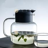 日本冷水壺玻璃耐熱高溫家用涼白開水杯茶壺套裝大容量涼水壺【白嶼家居】