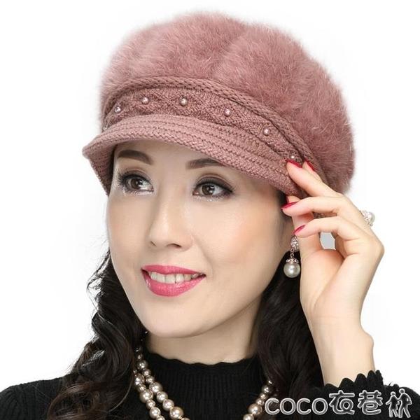 熱賣中年人帽子 中老年人女士冬天棉帽針織老人帽子女奶奶秋冬季保暖媽媽兔毛線帽 coco