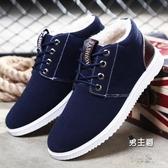 雪地靴 新款冬季男鞋刷毛加厚保暖鞋高幫板鞋男士棉鞋休閒鞋子棉靴