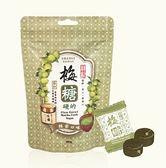 買1送1 祥記 梅糖(硬的) 抹茶口味 100g/包 售完為止 限時特惠