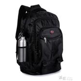 男士雙肩包韓國潮女中高學生書包時尚運動電腦背包登山旅游包 新年禮物