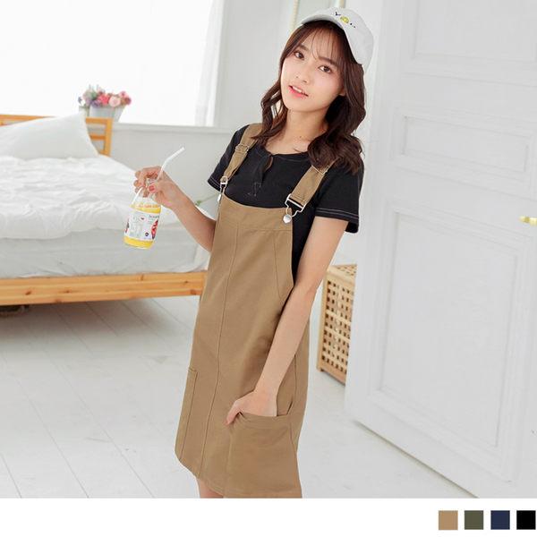 OB嚴選《CA663-》素色平口後V領雙口袋高棉量吊帶裙.4色--適 S~L