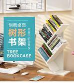 桌上書架簡易置物宿舍小型木質書柜 6色可選