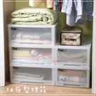 【我們網路購物商城】聯府 LF-0085 抽屜整理箱 收納箱 置物箱 置物櫃