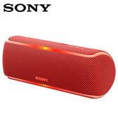 SONY SRS-XB21-R 防水 無線 藍牙 隨身喇叭 紅色