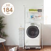 洗衣機台座 衛浴置物架【J0150】漢娜伸縮加寬洗衣機收納架 MIT台灣製ac  收納專科