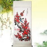 捲軸畫 國畫梅花花鳥畫梅開五福字畫客廳裝飾畫四尺條幅捲軸裝裱  YXS  潔思米
