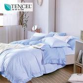 ☆吸濕排汗法式柔滑天絲☆ 加大 薄床包兩用被(加高35CM)《波西米亞》