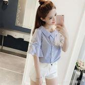 2018夏季新款寬鬆韓版百搭學生不規則喇叭袖顯瘦條紋襯衫女短袖  Cocoa
