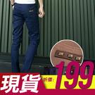 [現貨]【QZZZIM1098】韓版鉚釘口袋造型高質感完美版型彈力斜紋布素色休閒長褲