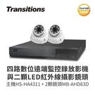 【速霸科技館】全視線4路監控錄影主機(HS-HA4311)+LED紅外線攝影機(MB-AHD83D)*2 台灣製造