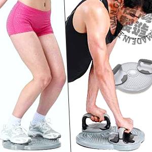 伏地挺身器+大型扭腰盤│台灣製造3in1訓練運動套組.運動健身器材推薦哪裡買專賣店特賣會便宜