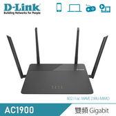 【D-Link 友訊】 DIR-878 AC1900 無線路由器 刺客機