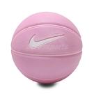 Nike 籃球 Skill 3 Basketball 粉紅 白 標準3號球 小朋友 兒童 【PUMP306】 N000128565-503