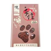 寵物家族-【共饗食堂】爆毛雞肉方條80g