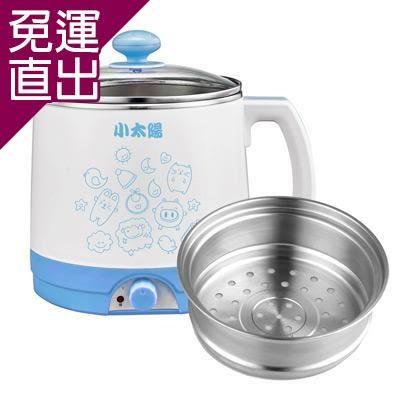 《小太陽》 (福利品) 1.8L頂級316不鏽鋼美食鍋TR-1801【免運直出】