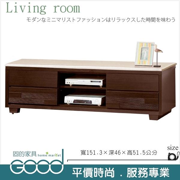 《固的家具GOOD》856-4-AK 風潮5尺胡桃矮櫃/石面【雙北市含搬運組裝】