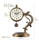 【衫衫來時】歐式鐘錶擺件座鐘客廳台式複古台鐘靜音桌面坐鐘升級款【1516款】