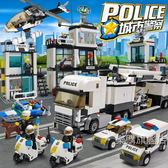 店慶優惠兩天-樂高積木兼容樂高積木男孩子6益智力7拼裝城市10歲警察局系列玩具8消防車9