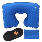 旅遊三寶 充氣枕+遮光眼罩+耳塞+收納袋/組 旅行必備 U型枕 (不挑色)