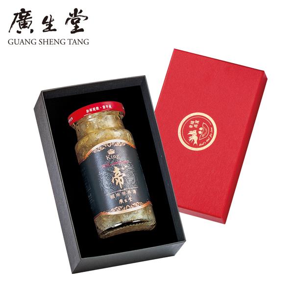 廣生堂 歡慶24周年慶 至尊頂級越南帝燕盞冰糖燕窩145ml x1入 送燕窩香皂1個