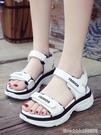 涼鞋 新款運動涼鞋女夏季韓版時尚厚底學生百搭魔術貼女鞋子沙灘鞋 星河光年