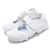 Nike 忍者鞋 Air Rift BR 白 透氣版本 分趾鞋 小白鞋 女鞋【ACS】 848386-100