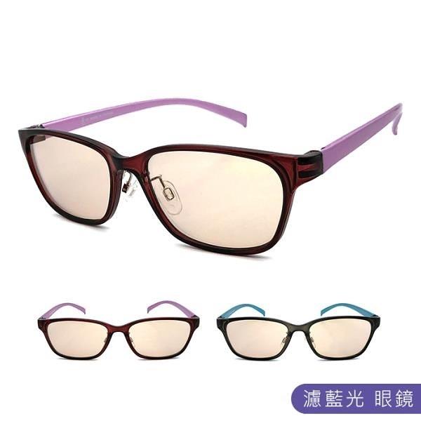 【南紡購物中心】【SUNS】濾藍光眼鏡 抗紫外線 無度數 防3c眼鏡 保護眼睛 台灣製造