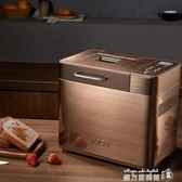 家用面包機多功能全自動和面早餐吐司機揉面小型和面機C20D  魔方數碼館