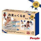 People 米的小車車玩具組合KM021