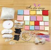 尾牙禮品diy和風發飾材料包日本日式細工花簪縐布新手套餐古風配件套裝禮物 最後幾天!