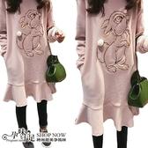 薄款萌兔毛球尾巴荷葉襬孕婦洋裝 粉【CRH503202-1】孕味十足 孕婦裝