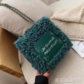 毛毛包洋氣質感小包包女包新款潮時尚女包ins鍊條斜背包秋冬毛毛包【凱斯盾】