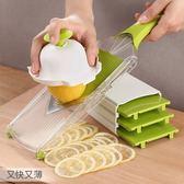 多功能切菜神器削水果切片機橙子檸檬切片器廚房用碎菜機手動家用igo