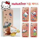 韓國 Hello Kitty 玫瑰金 鏡面軟殼 手機殼│iPhone 6/6S 7 Plus S6 S7 Edge Note3 Note4 Note5 A5 A7 2016 LG G5│z7504