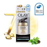 OLAY歐蕾 多元修護霜(無香料配方) 50g