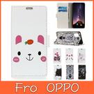 OPPO A72 KZ彩繪皮套 手機皮套 插卡 支架 掀蓋殼 皮套 保護套
