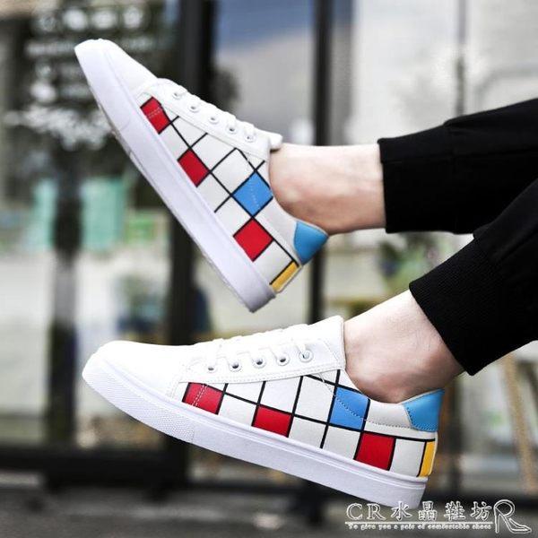 小白鞋帆布鞋透氣潮百搭平底板鞋學生青春黑色休閒男鞋子水晶鞋坊