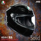 [安信騎士] 義大利 AGV K-6 素色 SOLID 亮黑 全罩 超輕量 安全帽 亞洲版 K6