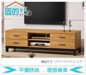 《固的家具GOOD》443-10-AJ 優植5尺電視櫃