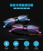 【刷卡】買一送二 抗藍光眼鏡  抗輻射 護目鏡 UV 防藍光抗疲勞 手機 IPAD IPhone 擋藍光