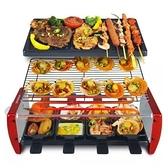 【現貨秒殺】110V電烤盤多功能智慧雙層烤盤家庭烤肉機家用插電烤盤無煙燒烤爐BBQ必備