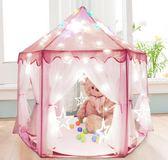 兒童帳篷室內公主六角玩具屋超大蚊帳拜家家酒遊戲房子女孩分床神器wy月光節